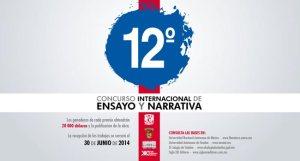 Concurso-Internacional-de-Ensayo-y-Narrativa