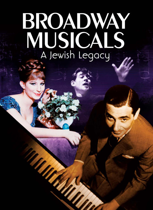 Broadway_Musicals_A_Jewish_Legacy_Banner_Web